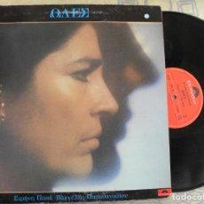 Discos de vinilo: IRENE PAPAS -ODES -LP 1980 -EDICION GRIEGA. Lote 206490286