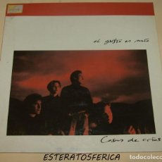 Discos de vinilo: EL GUSTO ES MIO - COSAS DE CRIOS - 1990 EDICIONES RDK. Lote 206495431