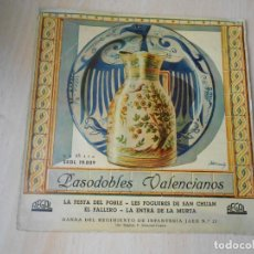 Discos de vinilo: PASODOBLES VALENCIANOS, EP, LA FESTA DEL POBLE + 3, AÑO 1959. Lote 206498762