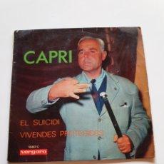 Discos de vinilo: JOAN CAPRI, EL SUICIDI, VIVENDES PROTEGIDES, VERGARA.. Lote 206508611