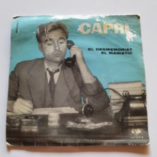 Discos de vinilo: JOAN CAPRI, EL DESMEMORIAT, EL MANIATIC, VERGARA.. Lote 206508713