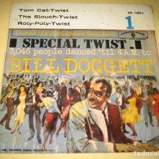 Discos de vinilo: BILL DOGGETT - SOLO PORTADA - ED. ESPAÑOLA 1962. Lote 206508785