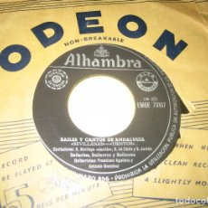 Discos de vinilo: R. MONTOYA - B. DE CADIZ - S. JORDAN - GUITARRA ANTONIO GONZALEZ - SOLO VINILO -. Lote 206509555