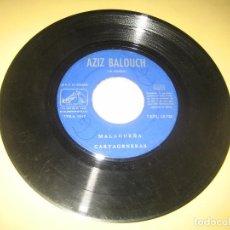 Discos de vinilo: AZIZ BALOUCH - SOLO VINILO 1962 - ED. ESPAÑOLA - CANTA FLAMENCO. Lote 206509671