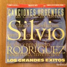 Discos de vinilo: SILVIO RODRÍGUEZ: CANTO ARENA / COMO ESPERANDO ABRIL. Lote 206510252