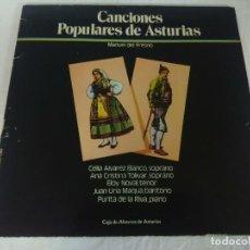 Discos de vinilo: VINILO/CANCIONES POPULARES DE ASTURIAS/MANUEL DEL FRESNO.. Lote 206512060
