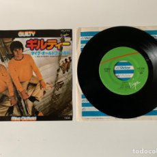 Discos de vinilo: MIKE OLDFIELD RARO SINGLE JAPONÉS. Lote 206541063