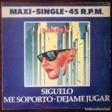 Discos de vinilo: MAMA - SIGUELO / ME SOPORTO / DÉJAME JUGAR - POLYDOR 1982. Lote 206552416