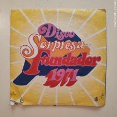 Discos de vinilo: NT DISCO SORPRESA FUNDADOR - MARI TRINI 1971 UN HOMBRE MARCHO CUANDO ME ACARICIAS AMORES AMANECI EN. Lote 206563681