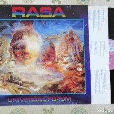 Discos de vinilo: RASA UNIVERSAL FORUM LP IMPORTACION 1981 COMO NUEVO. VER MAS INFORMACION. Lote 206565501