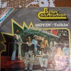 Discos de vinilo: BRASS CONSTRUTION MOVIN'.. Lote 206572143
