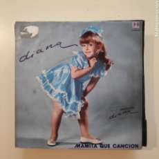 Discos de vinilo: NT DIANA - MAMITA QUE CANCION 1982 SPAIN SINGLE VINILO. Lote 206573247