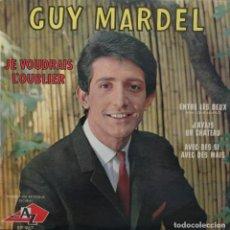 Discos de vinilo: GUY MARDEL// JE VOUDRAIS L´OUBLIER+3// EP// DISCAZ FRANCE. Lote 206578470