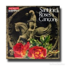 Discos de vinilo: V/A - SANT JORDI: ROSES I CANÇONS. Lote 206758550