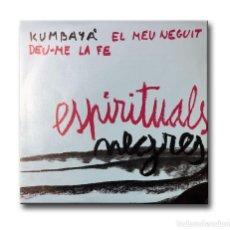Discos de vinilo: ESPIRITUALS NEGRES - KUMBAYA. Lote 206759811