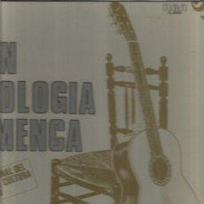 Discos de vinilo: GRAN ANTOLOGIA FLAMENCA 1979 + 2 REGALOS SORPRESA. Lote 206768551