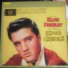 Discos de vinilo: ELVIS PRESLEY - KING CREOLE - LP - RCA LINEATRES NL-83733 -ESPAÑA, 1986.. Lote 206771222