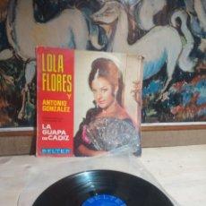 Discos de vinilo: LOLA FLORES. Lote 206781096