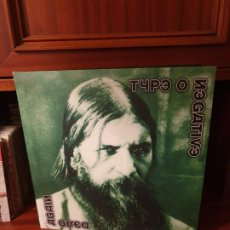 Discos de vinil: TYPE O NEGATIVE / DEAD AGAIN / DOBLE ALBUM / NOT ON LABEL. Lote 206786568