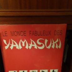 Discos de vinilo: YAMASUKI / LE MONDE ... / THE GREAT THUNDER 2017. Lote 223471575