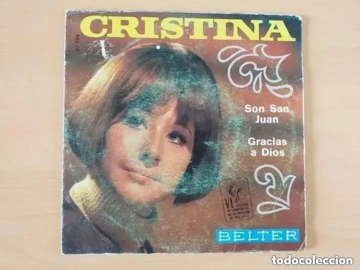 CRISTINA - SON SAN JUAN (SG) 1969 (Música - Discos - Singles Vinilo - Solistas Españoles de los 50 y 60)