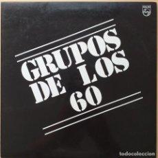 Discos de vinilo: GRUPOS DE LOS 60 (LP) PHILIPS 1990. RELAMPAGOS, MIGUEL RIOS, SONOR, FORMULA V, JUNIOR´S INDONESIOS. Lote 206802027