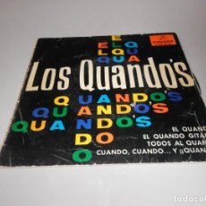 Discos de vinilo: LOS QUANDO'S - EL QUANDO - EL QUANDO GITANO - TODOS AL QUANDO - CUANDO CUANDO. Lote 206824362