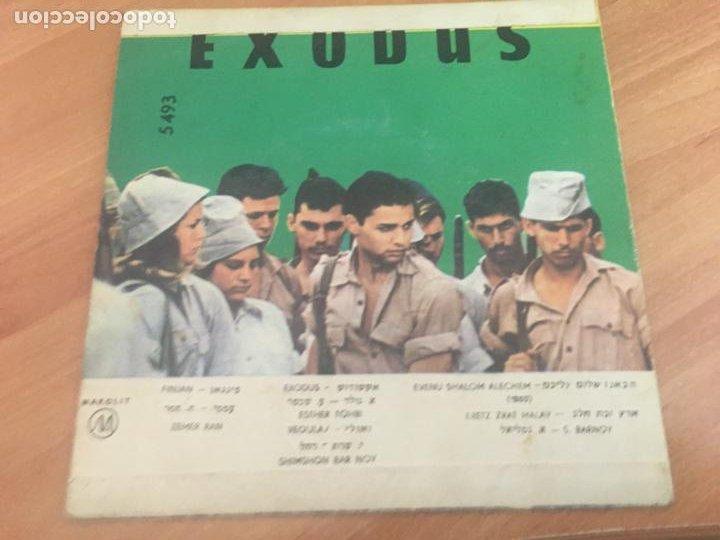 Discos de vinilo: HEVENU SHALOM ALECHEM (FINJAN EXODUS + 3) EP ISRAEL (EPI18) - Foto 3 - 206828995