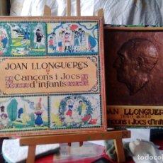 Discos de vinilo: JOAN LLONGUERAS CANCONS I JOCS D,INFANTS 2 LP,S. Lote 206837507