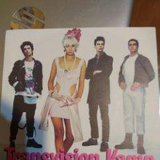 Discos de vinilo: TRANSVISION VAMP. I WANT YOUR LOVE.. Lote 206839651