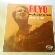 Discos de vinilo: REYO - II FESTIVAL DE LA CANCIÓN DE MÁLAGA 1969 -, SG, REQUIEM POR UN AMOR + 1, AÑO 1969. Lote 206887622
