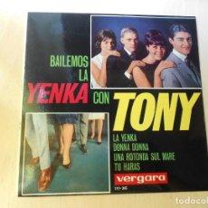 Discos de vinilo: TONY, EP, UNA ROTONDA SUL MARE + 3, AÑO 1965. Lote 206896385