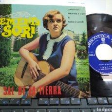 Discos de vinilo: EMÉRITA SORI EP LA SAL DE LA TIERRA + 3 PAX 1968. Lote 206902693