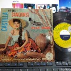 Discos de vinilo: ELIA RICO EP CASTILLA EN SUS CANCIONES 1961. Lote 206905595