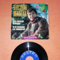Discos de vinilo: VICTOR MANUEL. EN EL PORTALIN DE PIEDRA. YA SE ESCUCHAN LAS PANDERETAS. BELTER RECORDS 1969. Lote 206912453