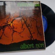Discos de vinilo: EP ( VINILO) DE ALBERT NERI AÑOS 70. Lote 206923067