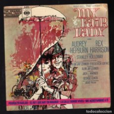Discos de vinilo: B.S.O. MY FAIR LADY (I COULD HAVE DANCED ALL NIGHT / THE RAIN IN SPAIN /ON THE STREET WHERE YOU LIVE. Lote 206957378