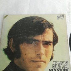 Discos de vinilo: RARO LP JOAN MANUEL SERRAT 2º LP TU NOMBRE ME SABE A YERBA ZAFIRO EDICION VENEZUELA. Lote 206973495