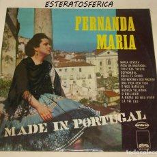 Discos de vinilo: FERNANDA MARIA – MADE IN PORTUGAL - ALVORADA – LP-S-04-46 - PORTUGAL 1972. Lote 206978302