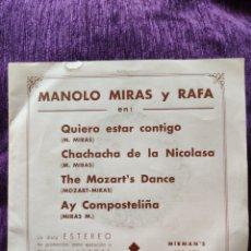 Discos de vinilo: MANOLO MIRAS Y RAFA, INÉDITO+OTRO, VALIOSOS, VER,. Lote 206981520