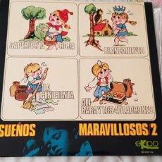 Discos de vinilo: SUEÑOS MARAVILLOSOS 2 LP EKIPO 1968 SPA CUENTO NARRADOR JOSE M.SANTOS. Lote 206990375