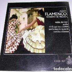 Discos de vinilo: CANTE FLAMENCO GORDITO DE TRIANA. Lote 206991858