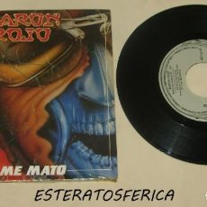 Discos de vinilo: BARON ROJO - CASI ME MATO - CHAPA DISCOS 1983. Lote 206991976