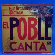 Discos de vinilo: LP ELS SEGADORS L'ESTACA - EL POBLE CANTA - VG+. Lote 206995270