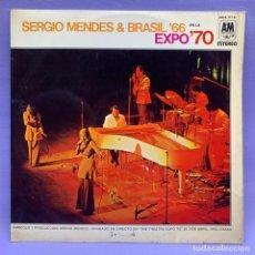 Discos de vinilo: LP SERGIO MENDES & BRASIL '66 EN LA EXPO' 70 VG+. Lote 206998672