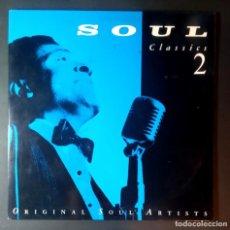 Discos de vinilo: VARIOS - SOUL CLASSICS 2 (ORIGINAL SOUL ARTISTS) - DOBLE LP 1992 GATEFOLD - DRO. Lote 206998925