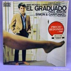 Discos de vinilo: LP EL GRADUADO, CANCIONES DE PAUL SIMON - VG++. Lote 206999557