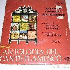 Discos de vinilo: DE LA ANTOLOGÍA DEL ARTE FLAMENCO VOL. IX. Lote 207001041