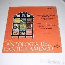 Discos de vinilo: DE LA ANTOLOGÍA DEL ARTE FLAMENCO VOL. IV. Lote 207001211