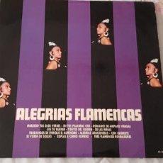 Discos de vinilo: ALEGRIAS FLAMENCAS. Lote 207002102